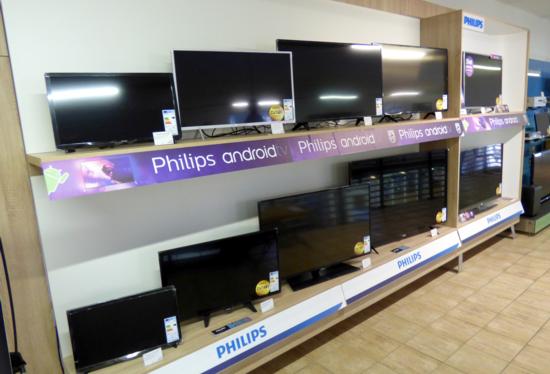 Jsme autorizovaný prodejce značky Philips